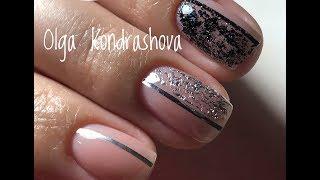 Укрепление ногтей твёрдым гелем|смена формы|минимализм
