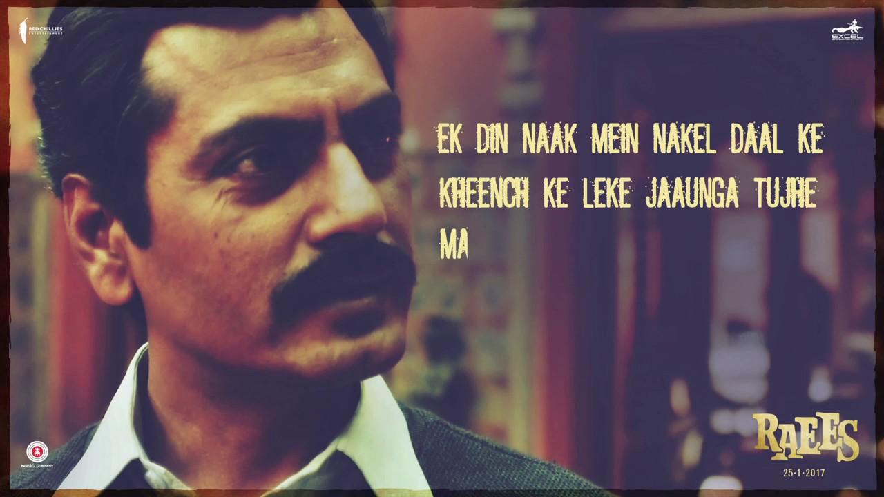 Raees Ki Dialogue Baazi Shah Rukh Khan Nawazuddin Siddiqui Releasing 25 January Youtube