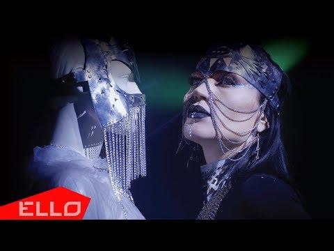 Смотреть клип Дейнега Милена - Seni Seviyorum