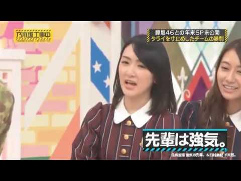 《Nogizaka×Keyakizaka Unpublished》『Rina Ikoma 先輩は強気。&Yuki Himura ド天然。』