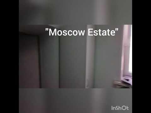 Москва Овчинниковская набережная, 6С3 аренда офиса 10 м2