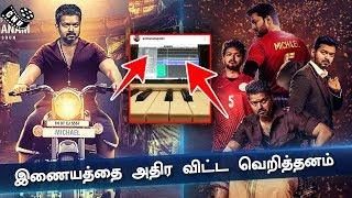 Verithanam Trends on Social Media | Thalapathy Fans Mass Expectation of Bigil Songs