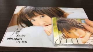 久保ユリカちゃんソロデビュー&i☆Ris武道館おめでとう!! i☆Risの仙台...