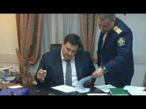 Задержан глава центрального управления Ростехнадзора