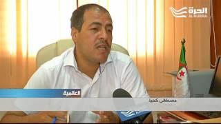 الجزائر: القضاء يبطل صفقة بيع مجمع الخبر الإعلامي لرجل الأعمال إسعد ربراب