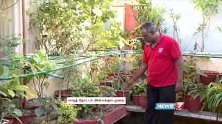 Grow and Care for Bonsai Trees in your Terrace Garden | Poovali | News7 Tamil