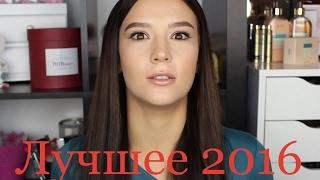 видео Снятие макияжа с глаз: советы