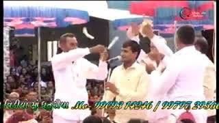 Jahal ni chithi