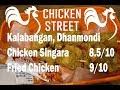 Chicken Street || Fast Food, Kolabagan, Dhanmondi, Dhaka