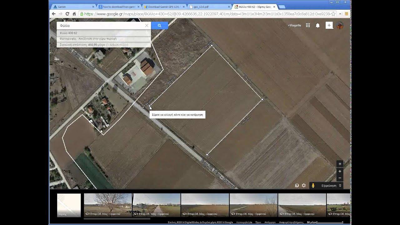 Dynatothta Toy Google Maps Gia Metrhsh Apostashs Kai Embadoy