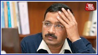 लाभ के पद पर 'आप' को हानि | Political Parties Demand Resignation From Arvind Kejrival | Part 1