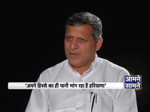 Haryana's demand for water from Punjab is legal  Kanwar Pal Gujjar HIGH