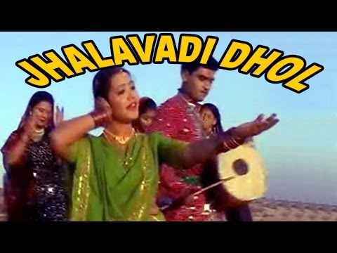 Jhalavadi Dhol  Dada Ho Dikri  New Gujarati Lokgeet  Best Gujarati Songs  Best Gujarati Geet