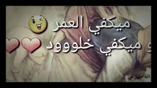 Download Video Kanbghik a Yama ❤❤ MP3 3GP MP4