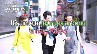 【THE UNDERGROUND MYSTERIES】promotion video thumbnail