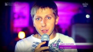 SAX & SEX Съемка клубных фото и видео отчетов. Фотограф и видеосъемка в ночном клубе Новосибирск
