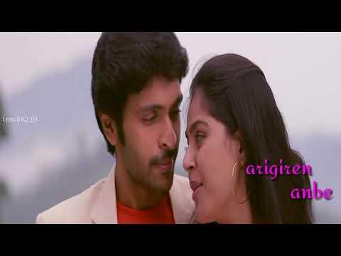 tamil cut song pidikuthey sigaram thodu