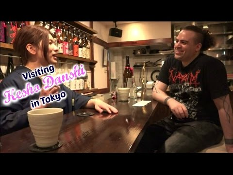 Kesho Danshi: Visiting Tokyo's sublime transgender bars