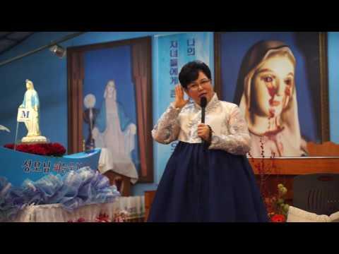 Julia Kim's Testimony and her Healing Prayer on Nov. 5, 2016 (Naju)