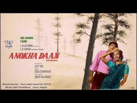 Kishore Kumar - Anokha Daan (1972) - 'hum raahi manzil ke'