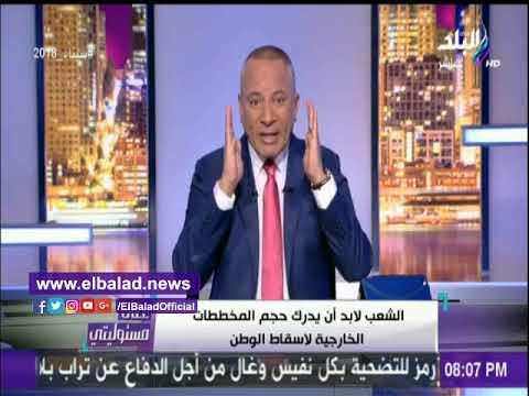 صدى البلد  أحمد موسي: مصر لن تستورد غاز من إسرائيل والإتفاقية بين الشركات