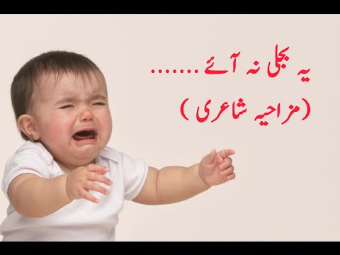 Poetry by faraz funny  Two Line Sad Poetry | 2 Line Sad
