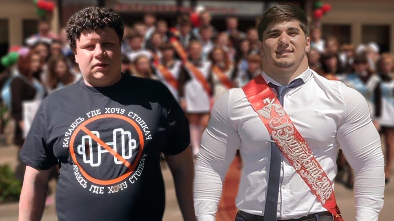 Асхаб Тамаев и Кулик!
