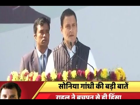 FULL SPEECH: BJP spreads fire and we douse flames, says Congress Chief Rahul Gandhi
