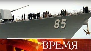 В Минобороны РФ объяснили, что означает приближение эсминца США к базе Тихоокеанского флота.