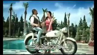 Arabic Karaoke: tlobni 3al mot wafik habib