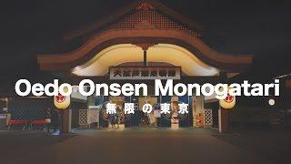 Oedo Onsen Monogatari - Tokyo infinito #34