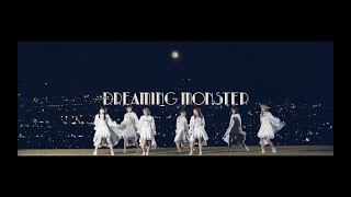 DREAMING MONSTER - 月夜歌