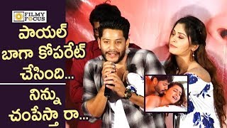 Hero Tejus Making Fun with Payal Rajput @RDX Love Movie Trailer Launch