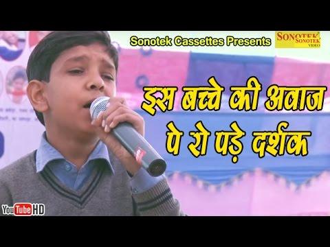 Maa Ki Mamta || Adarsh || Haryanvi Ragni Song