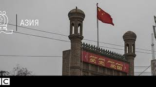 Тайные лагеря Китая [BBC News]