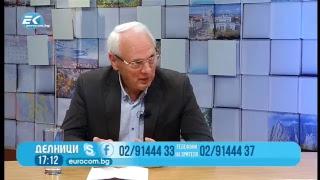 🔵 Велизар Енчев:  Вето на поправката