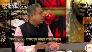 Video Ekattor Sangjog With Ruhin Hossen Prince, Advocate Nepon Ray Chowdhury, Rasek Rahaman By Shabnam Azi download MP3, 3GP, MP4, WEBM, AVI, FLV Oktober 2018