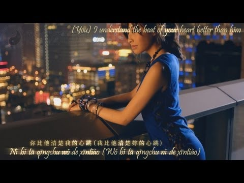 周杰倫 Jay Chou 袁咏琳Cindy Yen - Smile 傻笑 [完整MV] (pinyin拼音+eng subs英语)