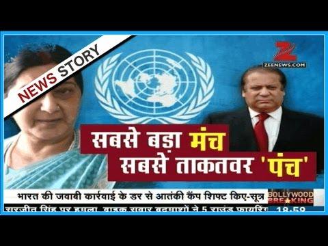 Sushma Swaraj to take on Pakistan on terrorism from UN