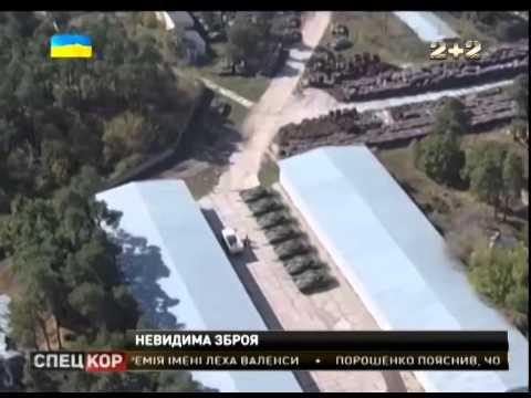 Сотні танків на