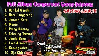 GAYENG 6 !!! Full Album Campursari Jaipong Punggawa Musik