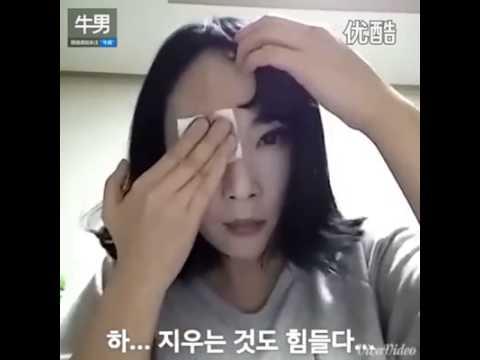 impactante transformación de chica coreana con maquillaje y sin