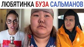 ЛУЧШИЕ НОВЫЕ ВАЙНЫ 2019 Хоменки, Майями, Денис Сальманов