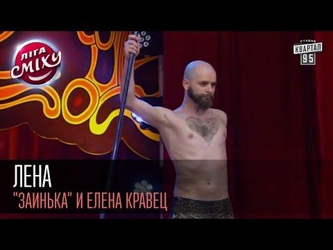 Сериал - Сваты 3 (3-й сезон, 3-я серия) семейная комедия в