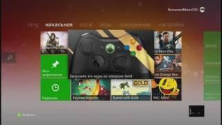 Что делать если Xbox360 без Wi-Fi модуля + установка модуля Wi-Fi