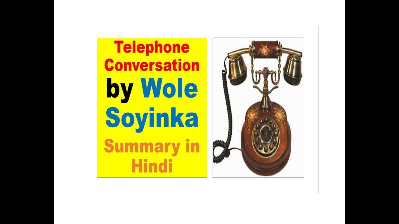 telephone conversation by wole soyinka summary
