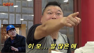 """Video New Journey to the West 2 [TV판] 강호동, '1박2일' 이명한PD에 """"말 많은 애""""!? 160419 EP.1 download MP3, 3GP, MP4, WEBM, AVI, FLV Mei 2018"""