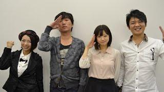 今回の良三の部屋は、前回に引き続きスピードワゴン小沢一敬さんと喜屋...