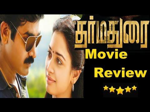 Dharmadurai tamil movie review | Vijay...