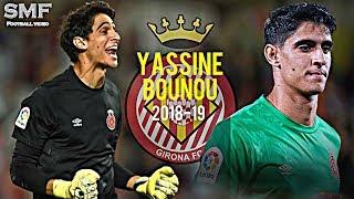 Yassine Bounou 2018-19  ● Best saves ● ياسين بونو ● HD